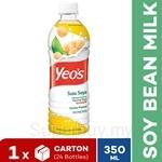 YEO'S 350ml Soya Bean PET Bottle Drink (24 Bottles)
