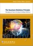 The Quantum Relations Principle:Managing our Future in the Age of Intelligent Machines