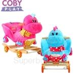 Coby Play Rocking Animal - Dino