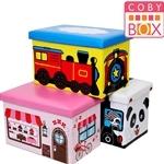 Coby Box Multipurpose Storage Box