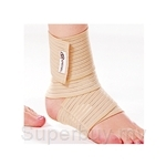 Special Ankle Wrap (Free Size) - OS-SP260A