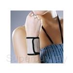 Special Wrist Wrap Nano Bamboo Charcoal (Free Size) - OS-NB18110
