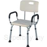 Hopkin Aluminium Shower Chair with Armrest & Backrest - BT-BC-BA3
