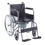Hopkin Commode Steel Wheelchair - HRW-MSC