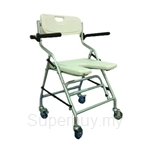 Hopkin Mobile Aluminium Shower Chair - BT-HBC-MA1