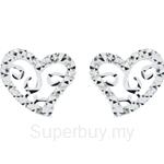 Lazo Diamond 9KW White Gold Earring - 8E2187