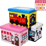PWP Coby Box Multipurpose Storage Box