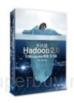 不只是Hadoop2.0:完整Ecosystem雲端全介紹