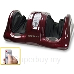 YOU ER JIA 360° Shiatsu & Scrapping Family Healthy Foot Massager Maroon - SNT-B2000