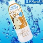 Naris Up Skin Conditioner - Vitamin C 360ml