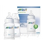 Avent PP Feeding Bottle (260ml/9oz) - 2 Bottles