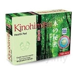 Kinohimitsu Health Pad 10+10pcs Foc ChoLess 50ml 1's