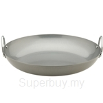 Typhoon Carbon Steel Paella Pan - TP-1400.300