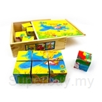 Top Bright Wooden Toy: 16 Blocks Plane
