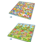 Mambobaby Playmat-flying Chest super width(2Mx1.8Mx0.12M)