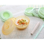 Vegetable Baby Cooking Set