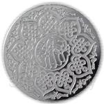 SG Net 1 World 10 Dirham 2011 - 99999 Extra Fine Silver Round