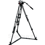 Manfrotto Video Kit - 504HD Head + 546GB Tripod + 520Ball - 504HD-546GBK