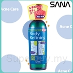 Sana Body Refining Lotion 300ml - 20917