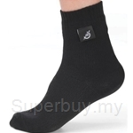 Sealskinz Ultra Light Socks - KE651