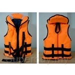Life Jacket with Collar Size S, M, L