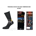 Spring High Temperature Socks