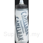 CamelBak Podium Chill Bottle 21 oz Race Edition - 52236