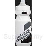 CamelBak Podium Bottle 21 Oz Frost-Carbon - 52234