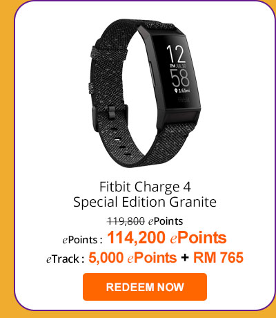 Fitbit Charge 4 Special Edition Granite
