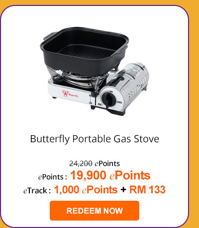 Butterfly Portable Gas Stove