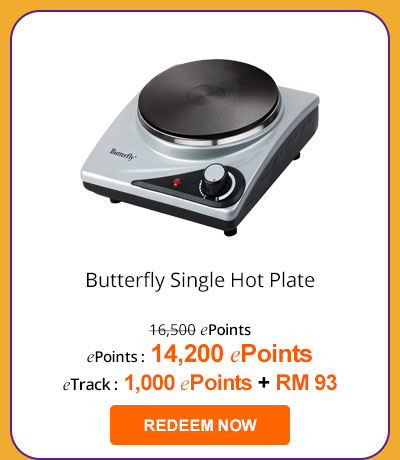 Butterfly Single Hot Plate