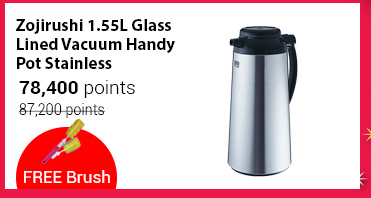 Zojirushi 1.55L Glass Lined Vacuum Handy Pot Stainless
