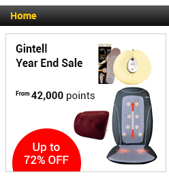 <<Gintell>> Year End Sale