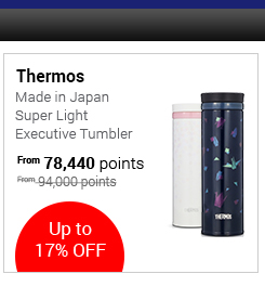 Thermos Made in Japan Super Light Executive Tumbler