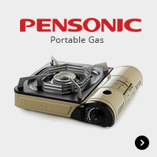 Pensonic Portable Gas