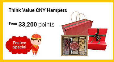 Think Value CNY Hampers