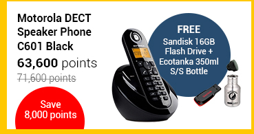 Motorola DECT Speaker Phone C601 Black