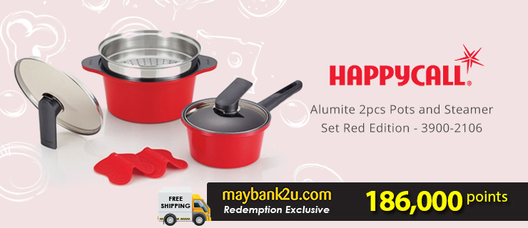 Happycall Alumite 2pcs Pots and Steamer Set Red Edition - 3900-2106