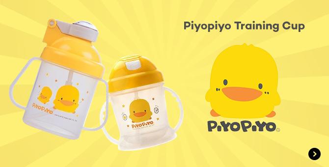 Piyopiyo Training Cup