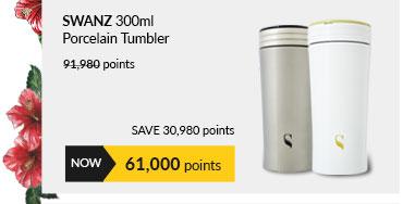 SWANZ 300ml Porcelain Tumbler - SY-011