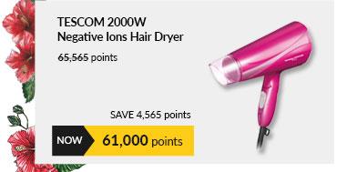 TESCOM 2000W Negative Ions Hair Dryer - NTID45