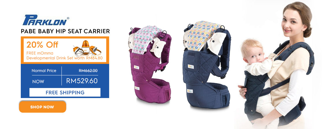 Parklon PABE Baby Hip Seat Carrier