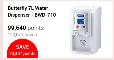 Butterfly 7L Water Dispenser - BWD-710