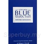 Antonio Banderas Blue Seduction EDT 50ml for Men