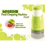 Maxone Food Chopping Machine - RKT5001