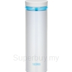 Thermos 500ml Ultra Light On The Move Tumbler - JNO-500