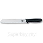 Victorinox Bread Knife (Black) - KV666427