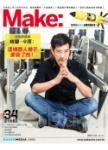 Make:國際中文版15