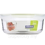 Glasslock 2060ml Round Food Container - MCCW-206
