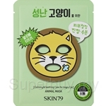 Skin79 Animal Mask for Angry Cat (10Pcs/1Box)